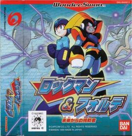 Rockman&ForteWS