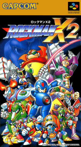 File:Rockman X2 Box Art.jpg