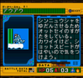 Thumbnail for version as of 00:45, May 14, 2009