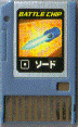 File:BattleChip048.png