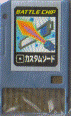 File:BattleChip054.png