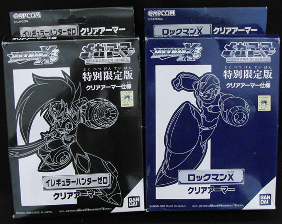 File:MegaArmorZXClearArmors.png