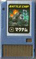 File:BattleChip094.png