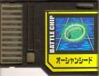 File:BattleChip559.png