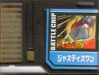File:BattleChip728.png