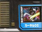 File:BattleChip759.png