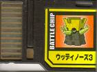 File:BattleChip692.png