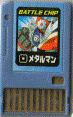File:BattleChip245.png