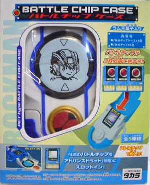 File:TOYS PET3 BATTLECHIPCASE.jpg