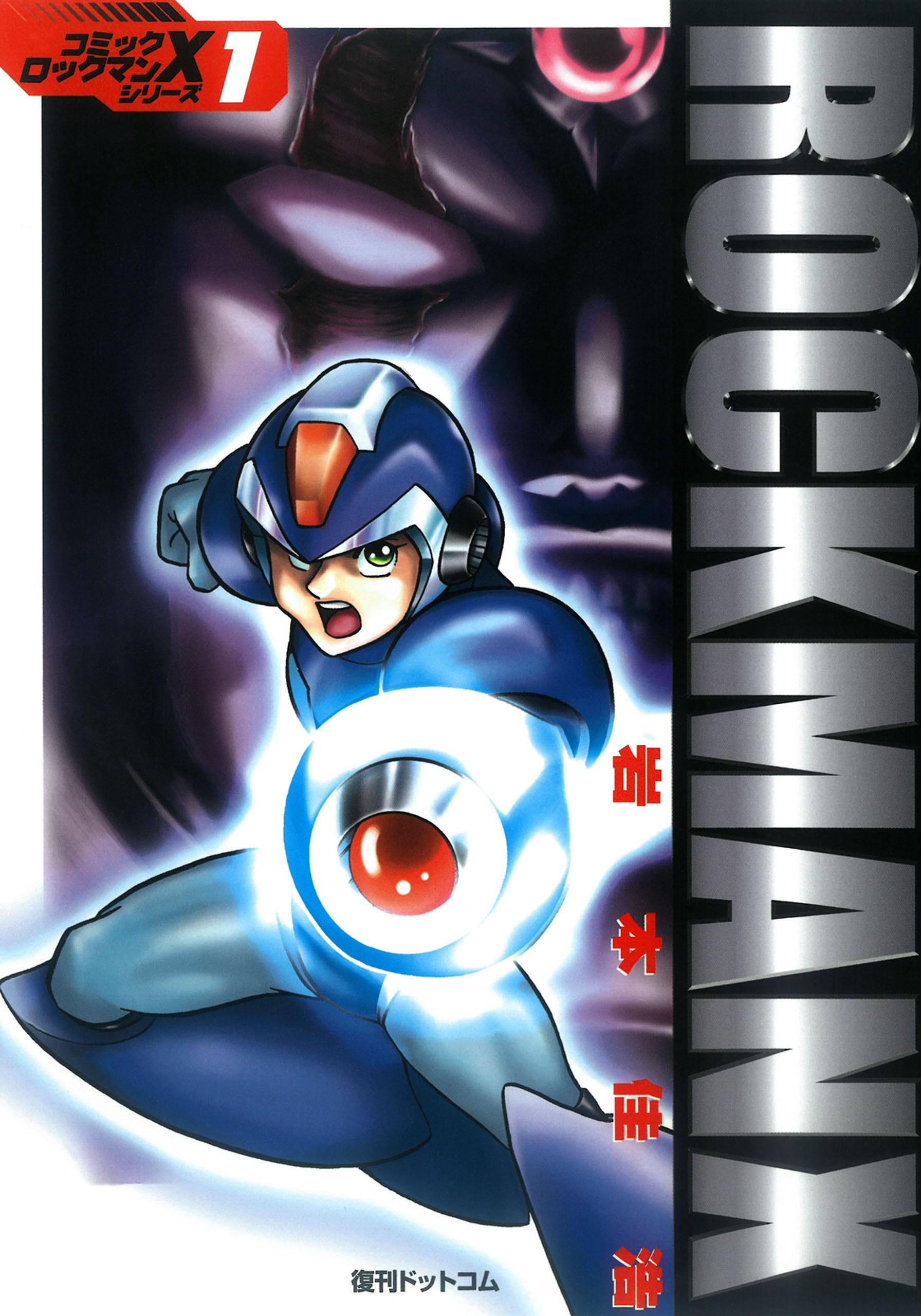 File:RockmanX1.jpg