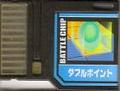 BattleChip719