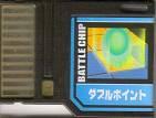 File:BattleChip719.png