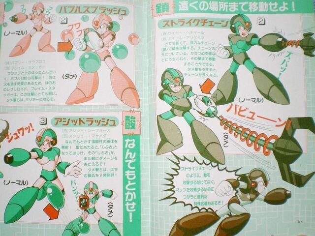 File:RXChouhyakka7.jpg