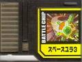 BattleChip538