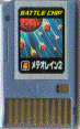 File:BattleChip164.png