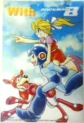 File:Rockman8Card.png