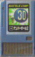File:BattleChip173.png