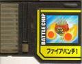 BattleChip663