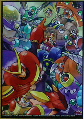 File:MegamixCard2-5.png
