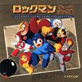 Rockman theme collection front.jpg