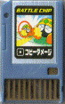 File:BattleChip148.png