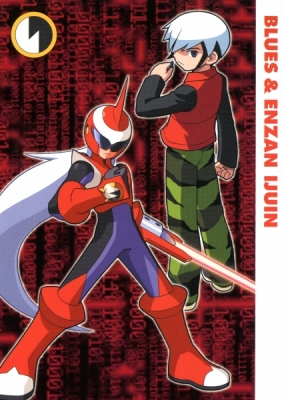 File:Eugene Chaud and ProtoMan EXE.jpg