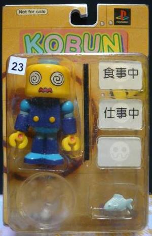 File:KobunF23.png