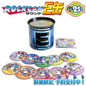 Rockcan