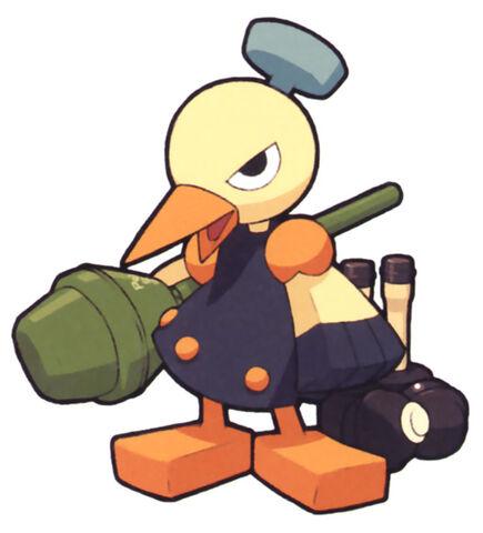 File:Birdbot.jpg