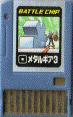 File:BattleChip177.png