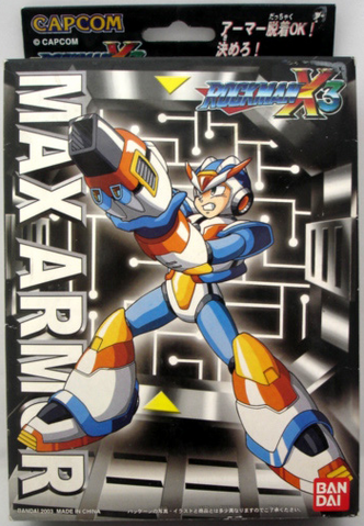 File:MegaArmorX3MaxArmorB.png