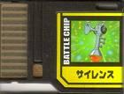 File:BattleChip519.png