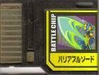 File:BattleChip567.png