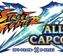 Street Fighter × All Capcom