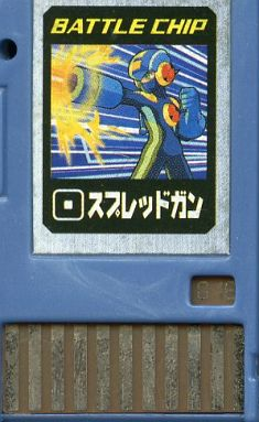 File:BattleChip018.png