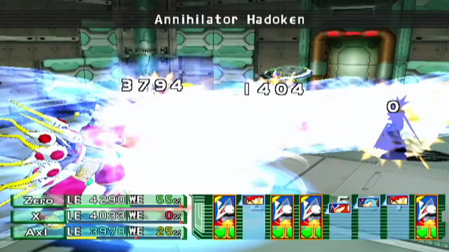 File:Annihilator Hadoken.png