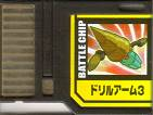 File:BattleChip586.png