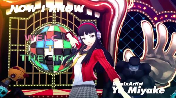 File:Persona-4-dancing-all-night-screenshot-46-600x335.png