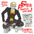 P5 Illustration of Ryuji by Yoko Nihonbashi