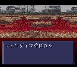File:Slum Tokyo - Poison Swamp.jpg