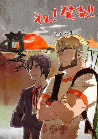 File:SMT x FE released art.jpg
