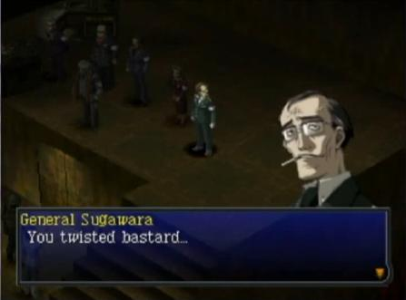 File:Persona 2 Eternal Punishment Sugawara screen shot.JPG