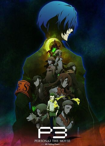 File:Persona 3 Falling Down artwork poster.jpg
