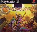 Digital Devil Saga: Avatar Tuner 2