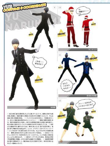 File:P4D Yu's Costume Coordinate 03.jpg