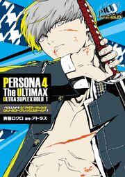 P4AU Manga Volume 1