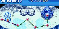 Ice Expanse