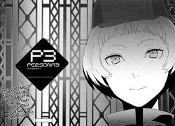 Persona 3 Elizabeth
