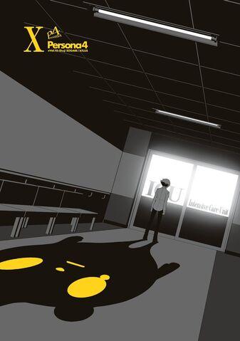 File:P4 manga Volume 10 Illustration.jpg