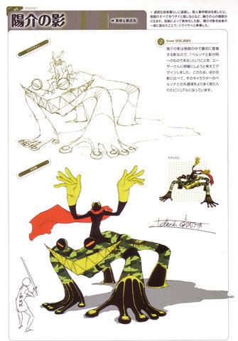 File:P4-Yosuke'sShadow.jpg